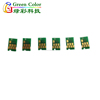Hot sale seperate Auto reset chip T0491-T0496 for Epson Stylus Photo R210 R230 R310 R350