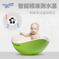 Baby infant size plastic custom bath tub baby bath
