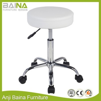 Gentil Round Small Sitting Seat Stool Adjustable Swivel Office Children Chair With  Wheels   Buy Small Sitting Stool,Swivel Office Chair,Chair With Wheels ...