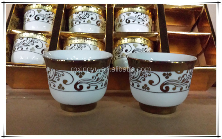 Golden New Bone China Cawa Cup,Plain White Arabic Kawa Cup,Tea Cup ...