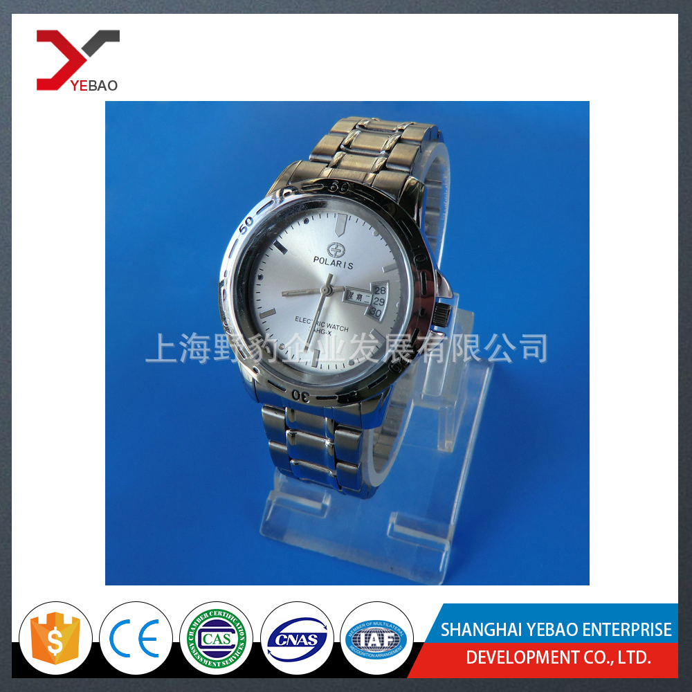AHG-B Electricity alarm stainless steel quartz watch