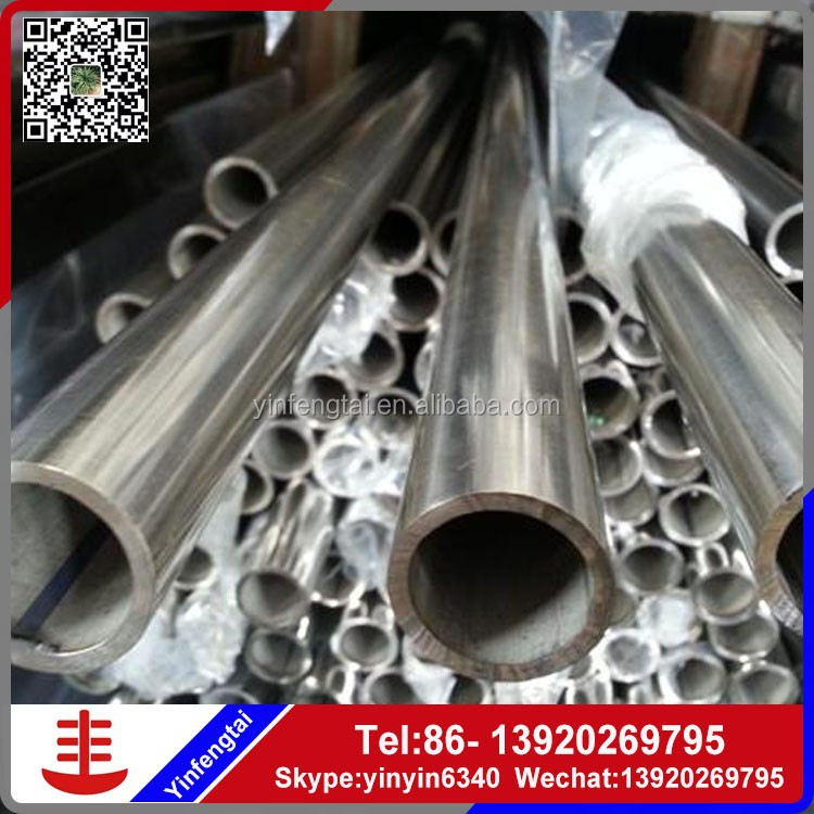 ASTM A 554 STS 201 304 polished stainless steel coiled tube handrail pipe welded round tube SS