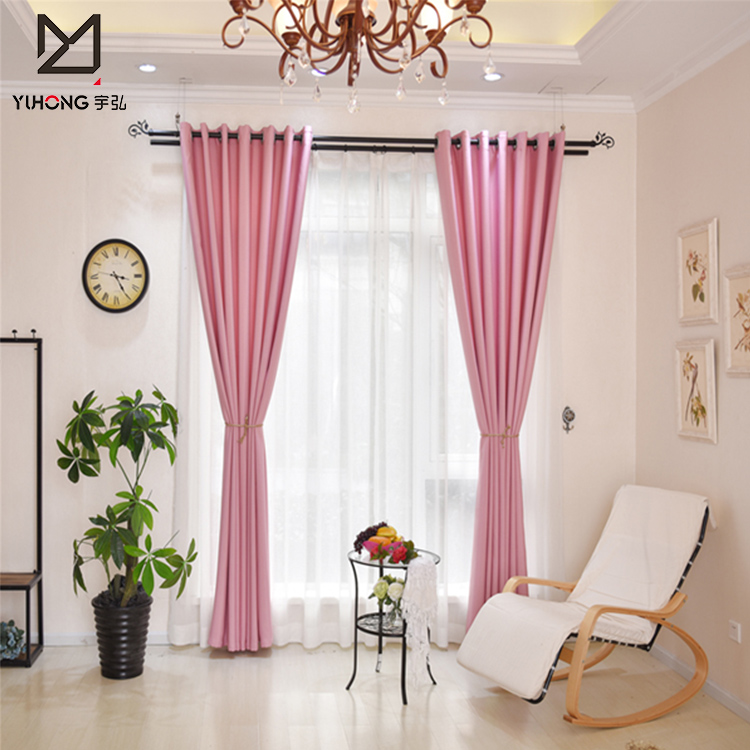 Online Shopping Pakistan Window Curtains For The Living