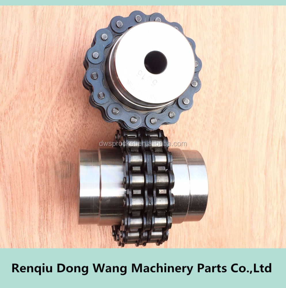 5016 chain coupling