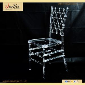 China Cheap Cushion Wholesale Transparent Napoleon Chair