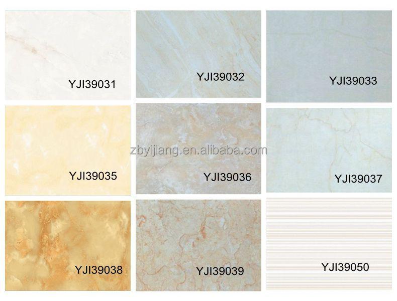 1224 Cheap Living Room Ceramic Wall Tiles Price In Dubai