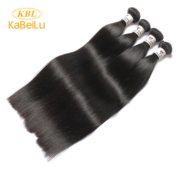 KBL 40 inches mink virgin raw indian hair bundles,halo virgin remy hair extension,10a import indian hair raw unprocessed virgin