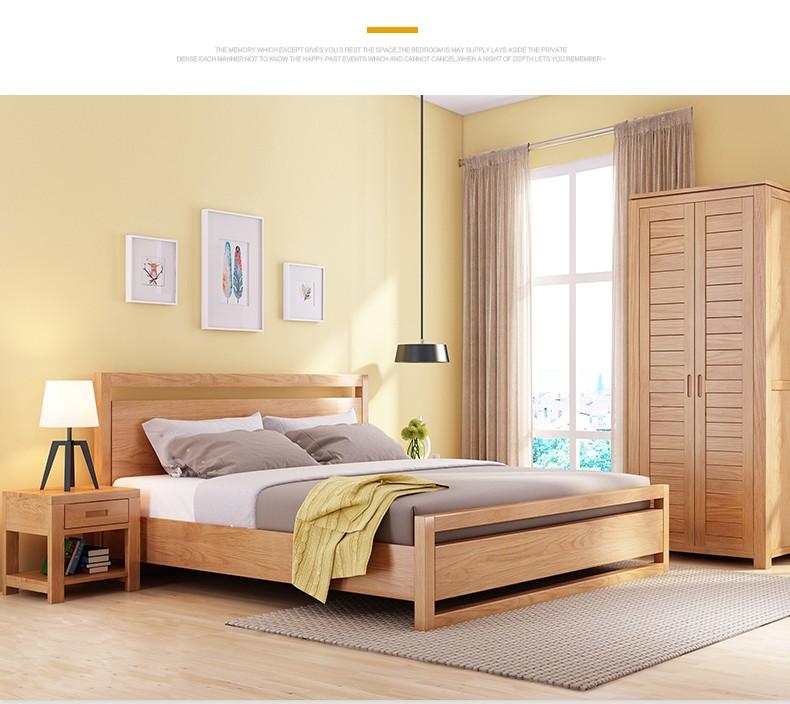Roble Muebles Para El Hogar Moderno Juego De Dormitorio Cama Doble ...