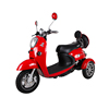 /product-detail/2020-hot-ddt073-three-wheel-electric-mobility-scooter-motorized-tricycles-for-elderly-62047363304.html