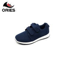 Wholesale cool casual footwear kids boys stylish casual shoes liked by buyers
