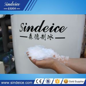 Sindeice 0.5T/Day flake ice machine for freezing fish