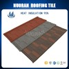 french interlocked clay spanish corrugated metal flat aluminium concrete roof tile