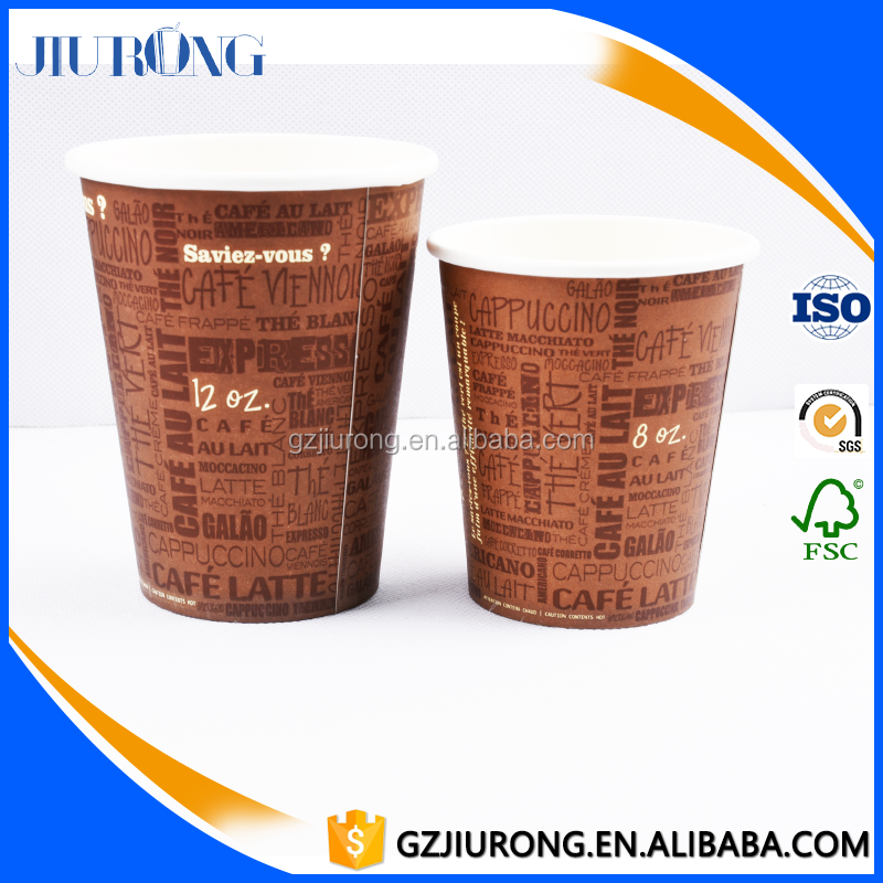 PE Coated Disposable Custom Paper Coffee Cups Wholesale Customised     Pinterest Custom wholesale paper coffee cup design