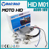 Special stylish hid bulbs h6m motorcycle hid xenon kit with trade assurance