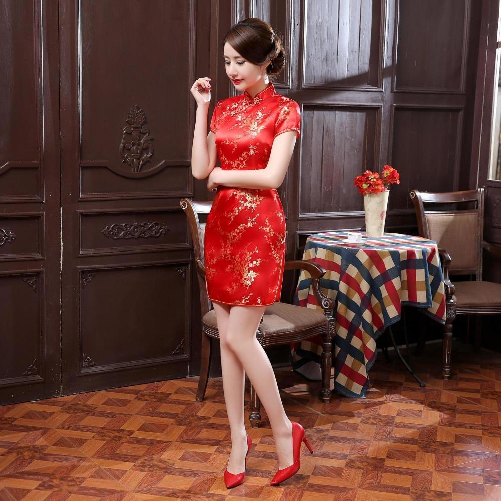 Compre Vestido Chino De es Vestido De Mujer Vestido De Mujer Satén ... b4e468f097ea