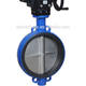 Hot selling 220V 6 inch electric actuator butterfly valve dn200,stainless steel dn150 butterfly valve
