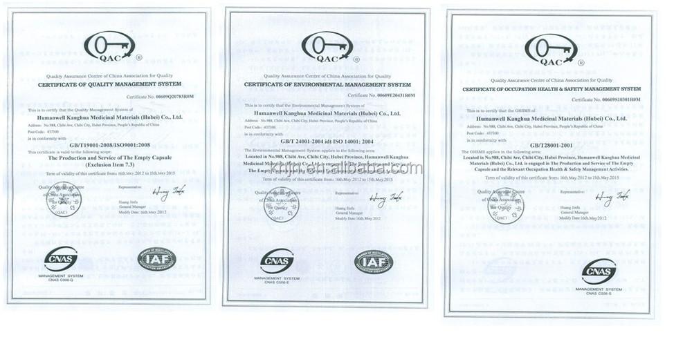 Bse Tse Certificate Image To U