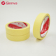 Ginnva 5mm crepe paper yellow masking tape for stationery