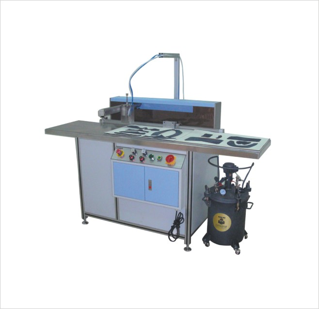 JYL-093 Glue adhesive spray machine for pu
