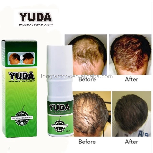 079977994dc YUDA New Product Best Natural Private Label Logo Organic Men Hair Beard  Growth
