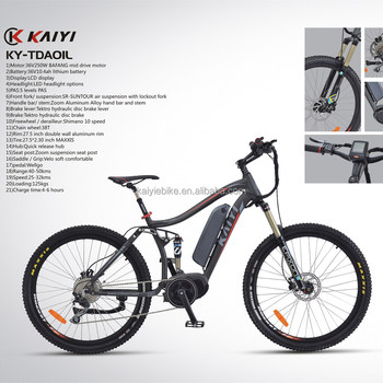 Hibike 36v250w 8 Fun Mid Drive Full Suspension Electric Mountain Bike E Bicycle Product