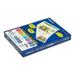 Far East copy paper color printer shared plain paper 250 sheets B5 OFRHP005B5 by B. Toys
