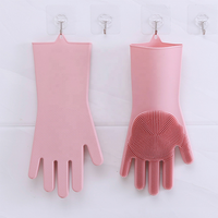 Household Silicone Cleaning Gloves Brush- Multifunctional Kitchen Scrubber Gloves