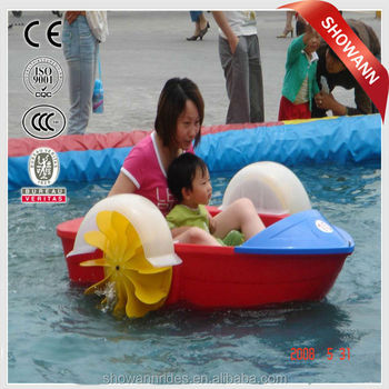 Water Amusement Park Rides Pedal Boat Kids Hand Paddle For Sale