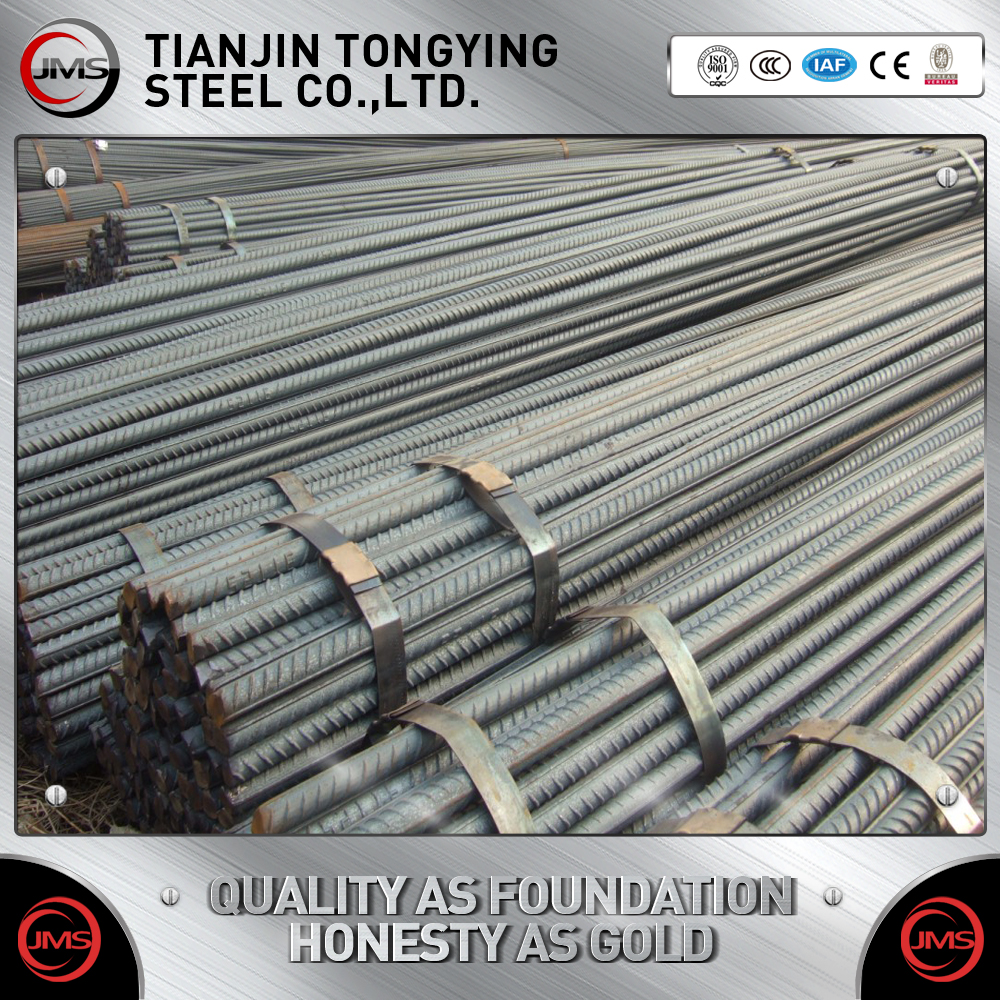 Manufacturing Ductile Iron Steel And Rod for construction reinforcing steel bar price