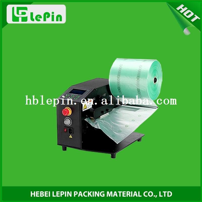 air cushion packaging machine