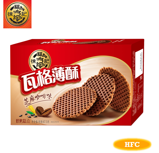 HFC New 5540 WAGE cookies, waffle cookies with sesame and coffee flavor