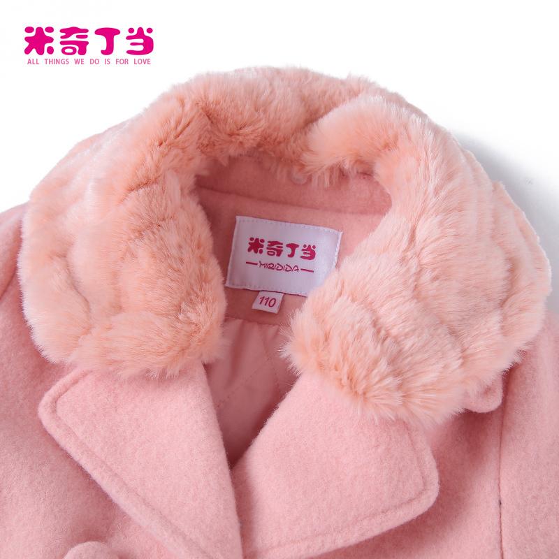 huge discount b952e 22871 Hochwertige Kinder Markenkleidung Billig-china-großhandel-kinderkleidung  Babykleidung Mädchen - Buy Kids Brand Clothes,High Quality Clothes Baby ...