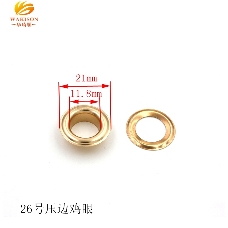 12 mm Shiny Golden Blank Pressing Metal Garment Button Eyelet