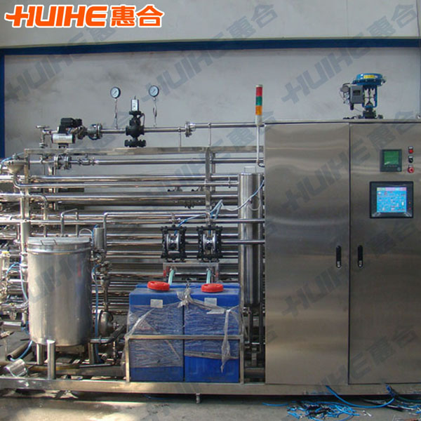 Coconut Water Sterile Storage Tank For Liquid Made In China Food ...