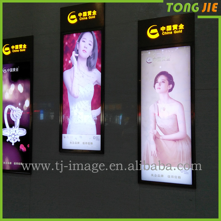 polyester banner,electronic advertising led banner,frontlit glossy flex banner