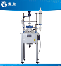 Chemical laboratory reactor,pilot reactor,chemical lab reactor