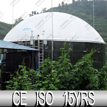 High Quality industrial Biogas Plant, Membrane Roof For Digester Tanks