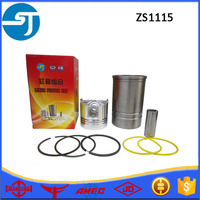Diesel engine 20hp farm tractor parts ZS1115 cylinder liner kit