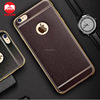 Wholesale New Untra Slim PU leather electroplating bumper soft back cover Case for iphone 7 6 Plus