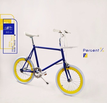 SEic select bike with carrier 20 inch single speed city bicycle mini velo