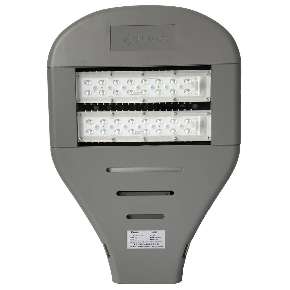 High quality 100lm/w 110W IP66 china led light for road and highway lighting