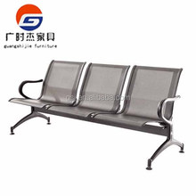 steel wait chair 3-seater airport /hospital waiting chair
