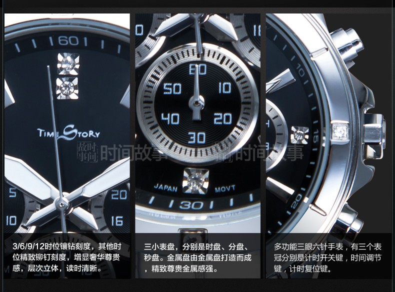 wholesale time story authentic Korean fashion sport watch waterproof stainless steel men quartz watch Six pin three eyes
