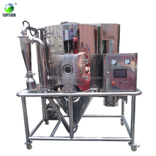 ISO CE approved High Speed spray drying machine pilot spray dryer for Arabic Gum