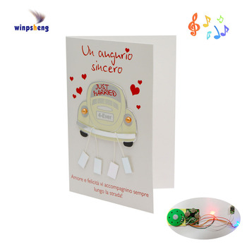 Custom 20 Seconds Led Light Up Birthday Card With Module