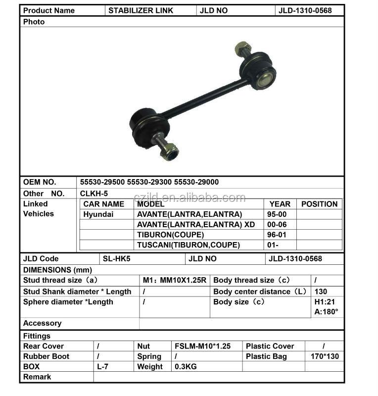 55530-29500 55530-29300 55530-29000 Car Parts Steel Metal ...