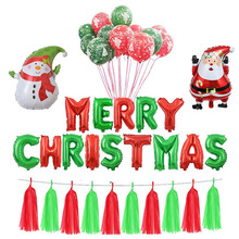 High quality  aluminum balloon set christmas new year party decoration