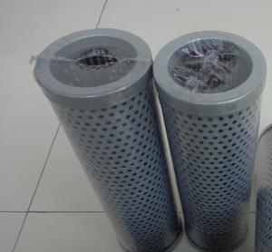 Vestas Wind Turbine Element Filter