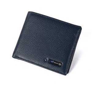 SMARTLB father day gifts wallet maria@ donmia. com
