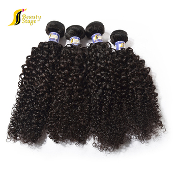 Cheap new product aliexpress 36 inch hair bundles,short human hair brazilian curly weave